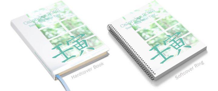 Feng Shui Calendar 2022